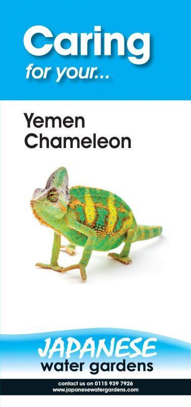 Chameleon-P1
